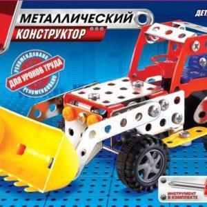 Конструктор металлический - Бульдозер