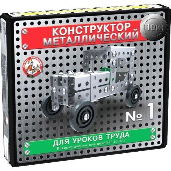 Конструктор металлический Десятое Королевство 10К Набор №1
