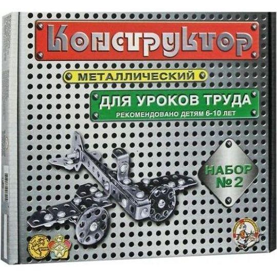 Конструктор металлический Десятое Королевство №2 (290 элементов)