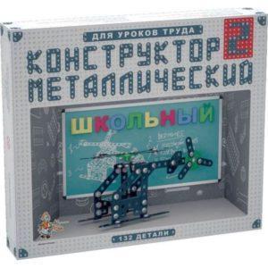 Конструктор металлический Десятое Королевство Школьный-2 для уроков труда