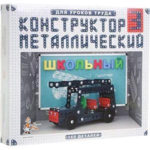 Конструктор металлический Десятое Королевство Школьный-3 для уроков труда
