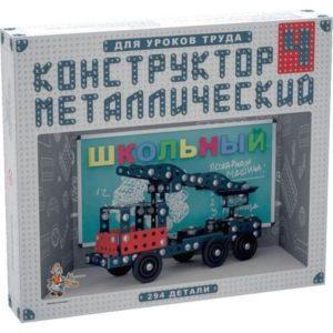 Конструктор металлический Десятое Королевство Школьный-4 для уроков труда