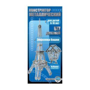 Конструктор металлический - Эйфелевая башня