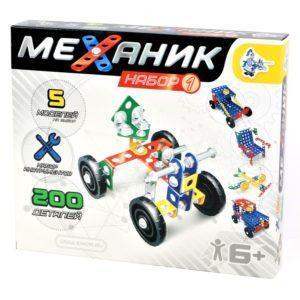 Конструктор металлический - Механик 1, 200 элементов