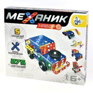 Конструктор металлический Механик 3, 275 элементов