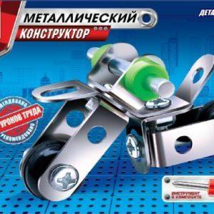 Конструктор металлический - Мотоцикл