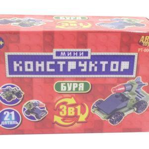 Конструктор Мини - Боевые транспортные средства, 3 в 1
