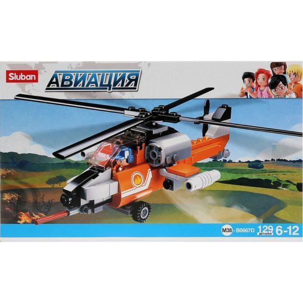Конструктор пластиковый Sluban «Пожарный вертолёт» (129 деталей, арт. M38-B0667D)