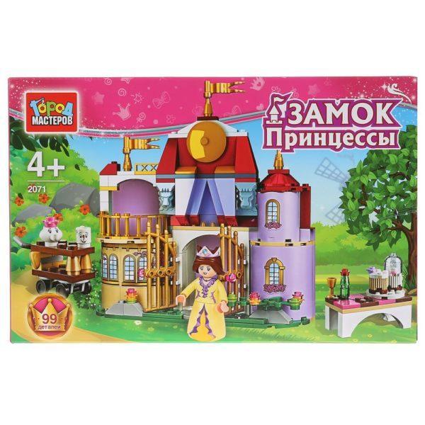 Конструктор - Замок принцессы с фигурками, 99 деталей