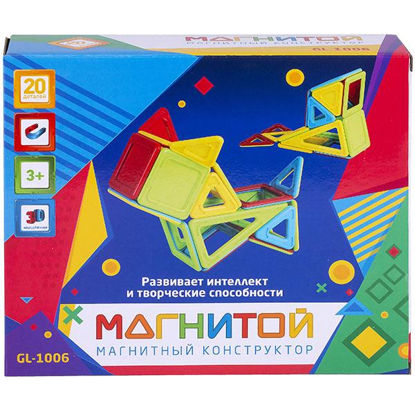 Магнитой GL-1006 Конструктор магнитный 20 деталей (5 - с окном, непрозрачный материал)