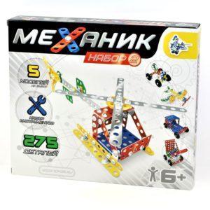 Металлический конструктор – Механик 2, 275 деталей