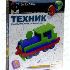 Мягкий 3D-конструктор Фантазёр «Паровоз» (20 элементов, арт. 147022)