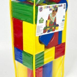 Набор строительных кубиков, 35 элементов