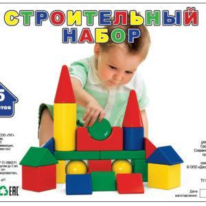 Набор строительный, 25 элементов