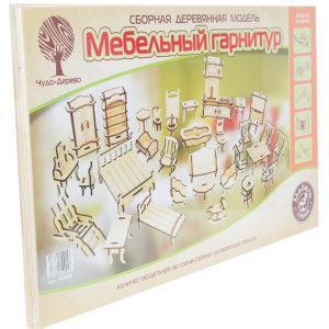 Сборная деревянная модель Чудо Дерево Мебельный гарнитур 34 предмета