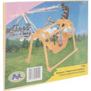 Сборная деревянная модель «Качели» (арт. P034)