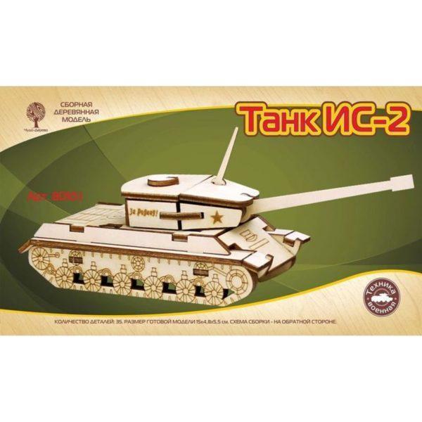 Сборная деревянная модель «Танк ИС-2» (арт. 80103)