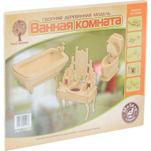 Сборная деревянная модель «Ванная комната» (арт. P035)