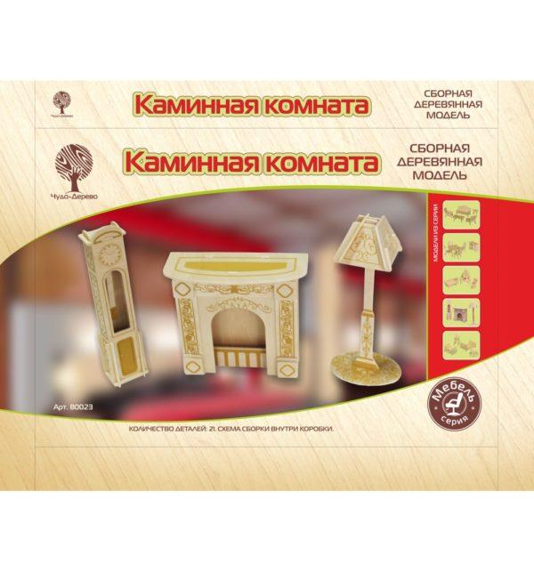 Сборная деревянная модель Wooden Toys Мебель для кукол - Каминная комната