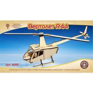 Сборная модель деревянная «Вертолёт R44» (арт. 80111)