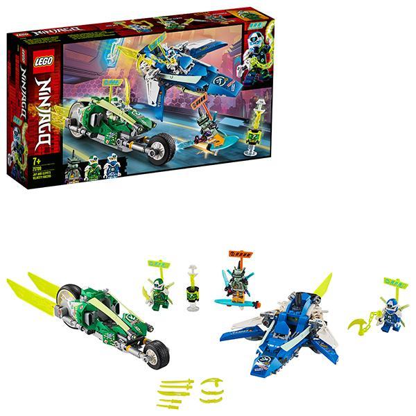 Конструктор LEGO Ninjago (арт. 71709) «Скоростные машины Джея и Ллойда»