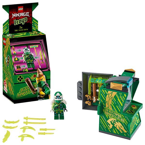 Конструктор LEGO Ninjago (арт. 71716) «Игровая капсула для аватара Ллойда»