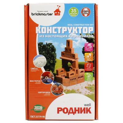 Конструктор керамический ПК Висма Родник 35 элементов