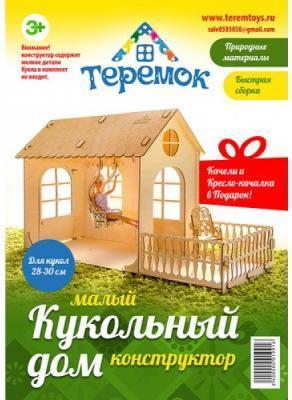 """Конструктор Теремок """"Дом Барби"""""""