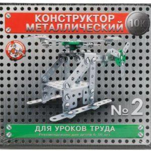 "Металлический конструктор Тридевятое царство ""10 К"""