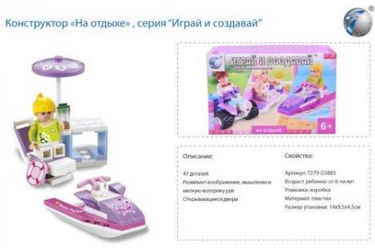 Конструктор TONGDE ЛОДКА С ФИГУРКОЙ 47 элементов T279-D3883