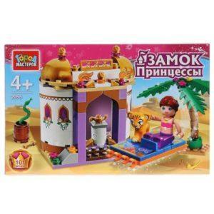 Конструктор Город мастеров Замок принцессы 101 элемент BL-2055-R