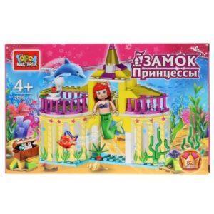 Конструктор Город мастеров «Подводный замок» (82 элемента, арт. 2056)