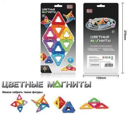 Конструктор магнитный «Цветные магниты» (8 деталей, арт. 2432)