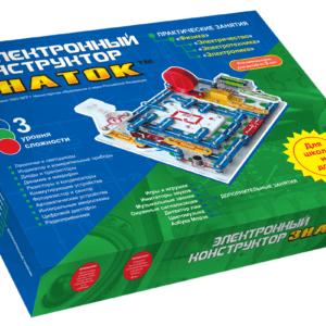 Электронный конструктор Знаток «999-Znat» (999 схем)