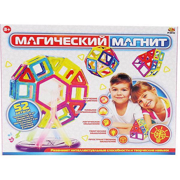 """Конструктор ABtoys """"Магический магнит"""", электро-механический, 52 предмета, свет и звук"""