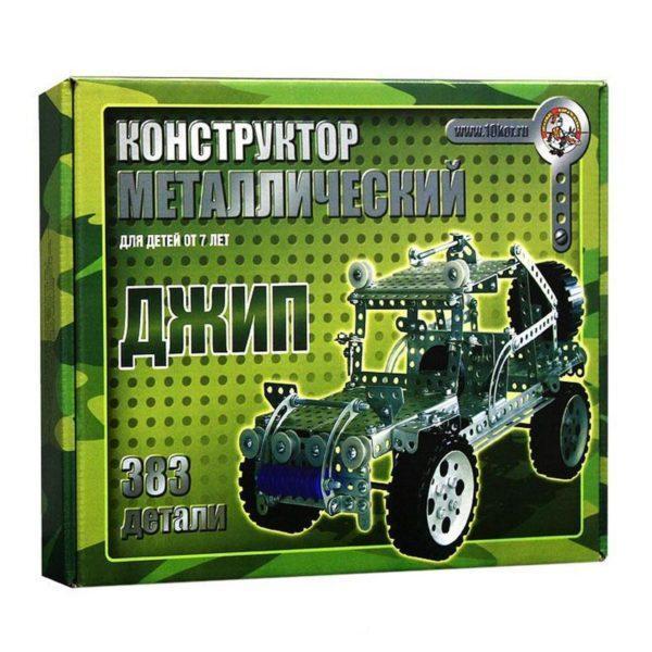 """Конструктор металлический """"Джип"""" 383 элемента"""