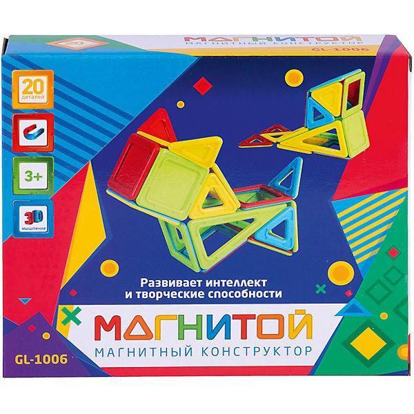 Магнитный конструктор «Магнитой» (20 деталей, арт. GL-1006)