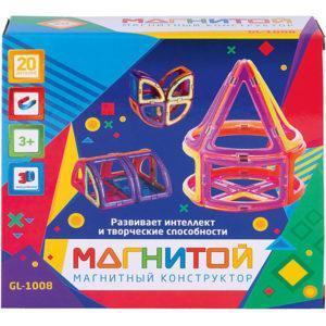 Магнитный конструктор «Магнитой: Конус» (20 деталей, арт. GL-1008)